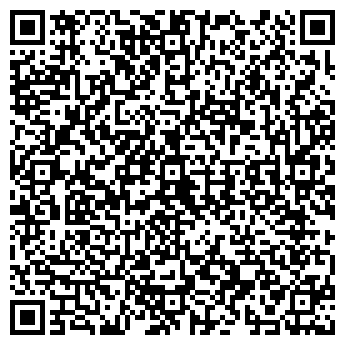QR-код с контактной информацией организации ХАНСАКОМ-УКРАИНА, ООО