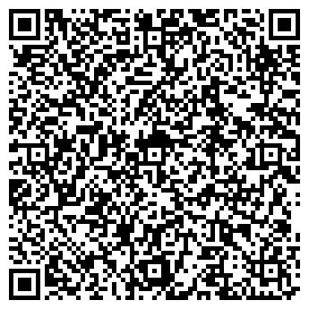 QR-код с контактной информацией организации ИНТЕХФОНД, ООО
