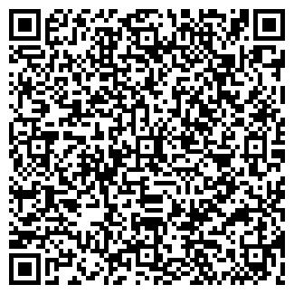 QR-код с контактной информацией организации КВОТА, МП