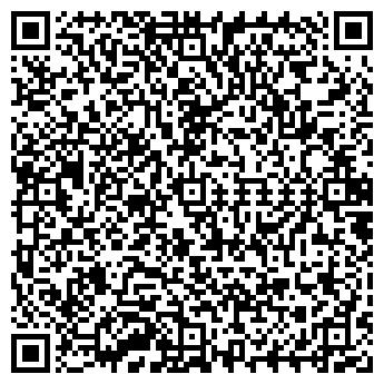 QR-код с контактной информацией организации МЭП, ПКП, ЗАО