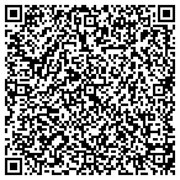 QR-код с контактной информацией организации ИНТЕРЮНИОН