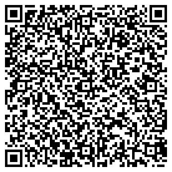 QR-код с контактной информацией организации РЕМОБУВЬ, ООО
