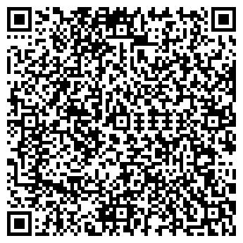 QR-код с контактной информацией организации ЛАЙФ ТУР