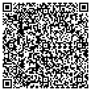 QR-код с контактной информацией организации ГАЛИНТУР, ООО