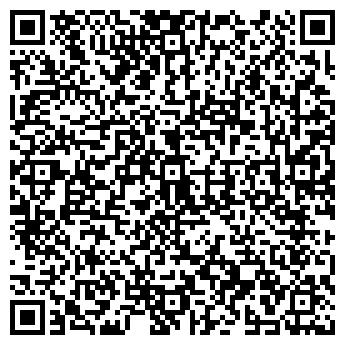 QR-код с контактной информацией организации ВОЛХОНТЕТ-ГРАНИТ, ООО