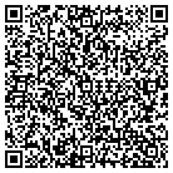 QR-код с контактной информацией организации КОНДОР, МАЛОЕ ПКП