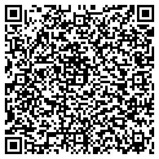 QR-код с контактной информацией организации ВАЛУН, ООО