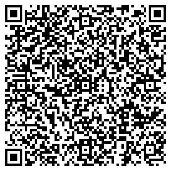 QR-код с контактной информацией организации РУТА-ФАРМ, ФИРМА, ООО