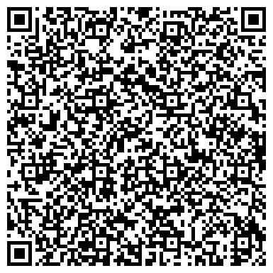 QR-код с контактной информацией организации ТЕРНОПОЛЬСКИЙ ЗАВОД БЕЗАЛКОГОЛЬНЫХ НАПИТКОВ, ООО
