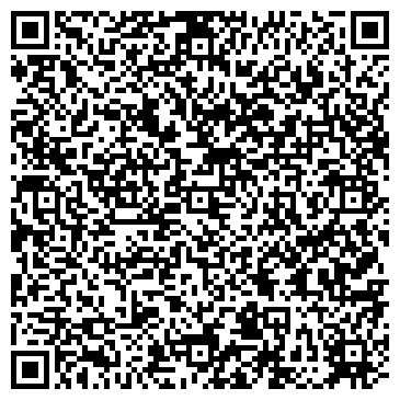 QR-код с контактной информацией организации ДАСТЕКС