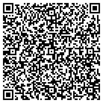 QR-код с контактной информацией организации МЫШКОВИЦКИЙ СПИРТЗАВОД, ГП
