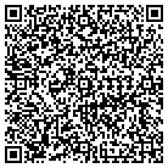 QR-код с контактной информацией организации ООО ФРАНК ЛЕМЕКС