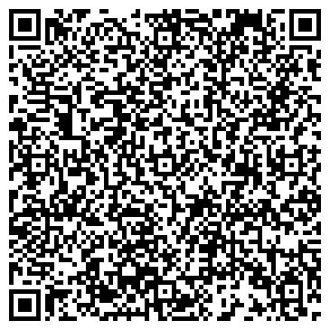 QR-код с контактной информацией организации ЗАВОД ЖБК ТЕРНОПОЛЬСКОГО ОБЛПОТРЕБСОЮЗА
