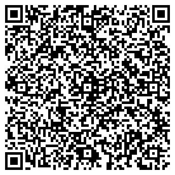 QR-код с контактной информацией организации СМЕРИЧКА, ООО