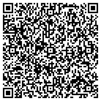 QR-код с контактной информацией организации СМИГА ЛТД, ООО
