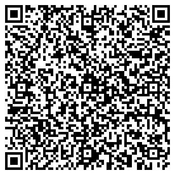 QR-код с контактной информацией организации ГАЛИЧИНА, ОАО