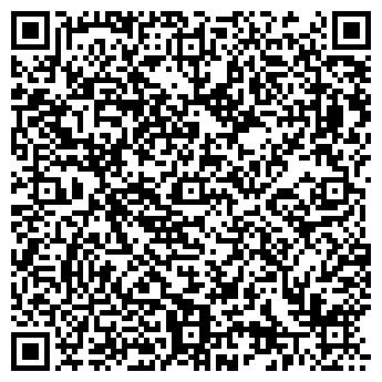 QR-код с контактной информацией организации ДЕКОР, ПКФ, ООО