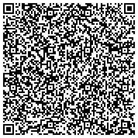 """QR-код с контактной информацией организации ГАУЗ г. Москвы """"Московский научно-практический центр медицинской реабилитации, восстановительной и спортивной медицины ДЗГМ"""""""