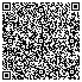 QR-код с контактной информацией организации ШКОЛЯРИК, ИЗДАТЕЛЬСТВО, ООО
