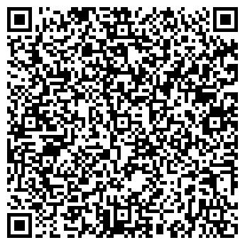 QR-код с контактной информацией организации ТЕКСТЕРНО, ОАО