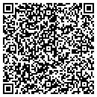 QR-код с контактной информацией организации ЗИГДА, ЧП