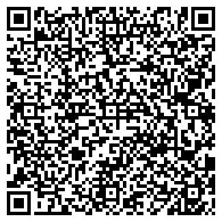 QR-код с контактной информацией организации ИНТЕР, МП