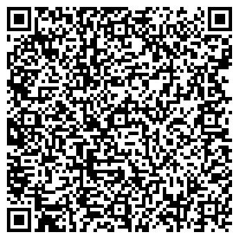 QR-код с контактной информацией организации ENTIRE TRAVEL