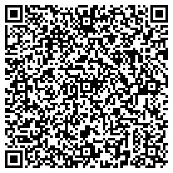 QR-код с контактной информацией организации ТЕРНОПОЛЬВОДПРОЕКТ, ОАО
