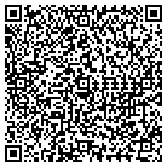 QR-код с контактной информацией организации РОВЕКС, ООО