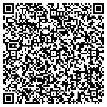 QR-код с контактной информацией организации ТЕРНОПОЛЬ, АЭРОПОРТ