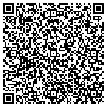 QR-код с контактной информацией организации ДОМ ОРАНЖЕВОЙ КОРОВЫ