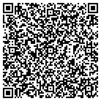 QR-код с контактной информацией организации ИНТЕЛТЕХ, НПФ, ООО