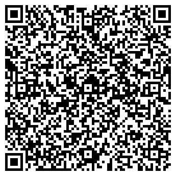 QR-код с контактной информацией организации НАУТИЛУС, ООО