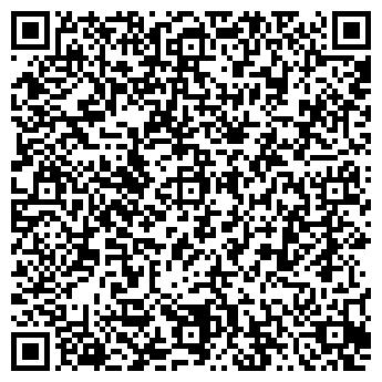 QR-код с контактной информацией организации СТАР СОФТ, ООО