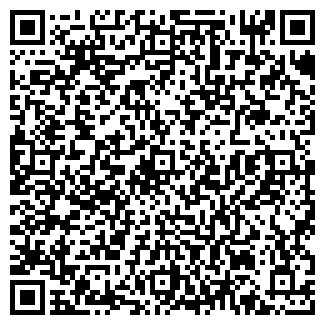 QR-код с контактной информацией организации САРАЙ