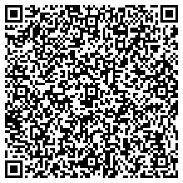 QR-код с контактной информацией организации ЗАПАД-ЦЕНТР, СТРАХОВОЕ АГЕНТСТВО, ООО