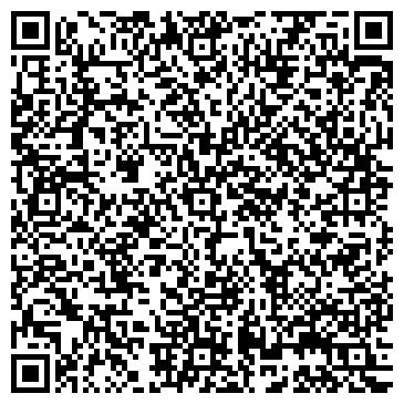 QR-код с контактной информацией организации ИВАНО-ФРАНКОВСКЦЕМЕНТ, ОАО