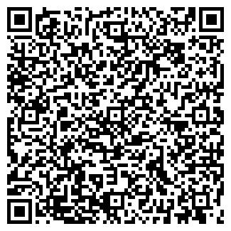 QR-код с контактной информацией организации БСББ, ЧП