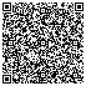 QR-код с контактной информацией организации ПРОГРЕСС, ЗАВОД, ЗАО