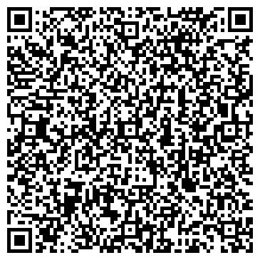 QR-код с контактной информацией организации АК-ТАШ АО