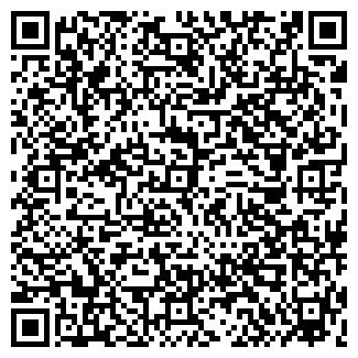 QR-код с контактной информацией организации РОТОР, ООО