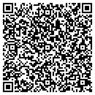QR-код с контактной информацией организации ОЛЬХА