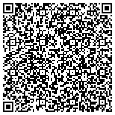 QR-код с контактной информацией организации ТОМАШПОЛЬСКИЙ РАЙОННЫЙ КОНТРОЛЬНО-РЕВИЗИОННЫЙ ОТДЕЛ