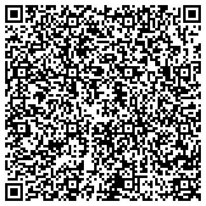 QR-код с контактной информацией организации ТОМАШПОЛЬСКИЙ РАЙАВТОДОР, ФИЛИАЛ ДЧП ВИННИЦКИЙ ОБЛАВТОДОР