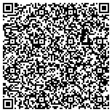 QR-код с контактной информацией организации ТОРЕЗСКИЙ ЗАВОД ЖЕЛЕЗОБЕТОННОЙ ШАХТНОЙ КРЕПИ, ОАО