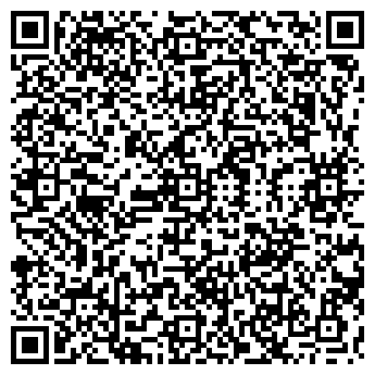QR-код с контактной информацией организации ЭВМ-ИНФОРМ, ОАО