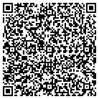 QR-код с контактной информацией организации СТАНЦИЯ