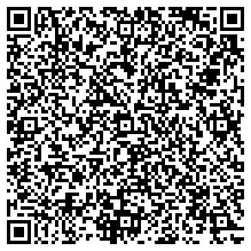 QR-код с контактной информацией организации ВОЕВОДСКОЕ, СЕЛЬСЬКОХОЗЯЙСТВЕННОЕ ООО