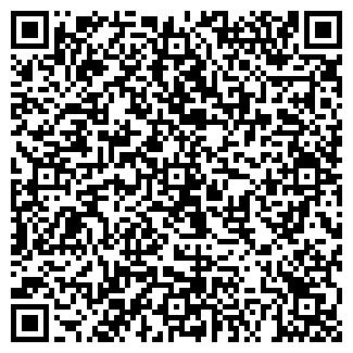 QR-код с контактной информацией организации АГАРНИК, ЗАО