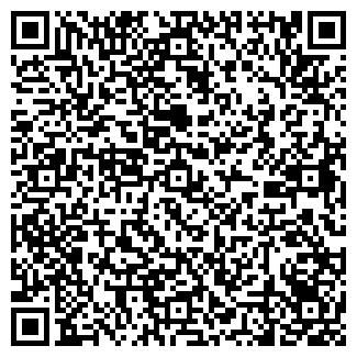QR-код с контактной информацией организации ЧП ВРУБОВЩИК
